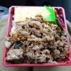 地雷也 紅白茶寮 - 料理写真:松坂牛飯