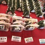 麺処 山百合 - おにぎりも売ってまーす。