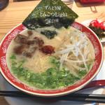 ラー麺ずんどう屋 - 料理写真:とんこつLIGHT屋台味