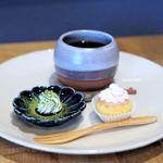 マーマー コーヒー 京都 - 冬のスペシャルコーヒーセット
