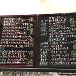 イタリアン アンド ワイン チャコール - この日の黒板♬