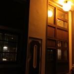 四季遊人  - お店の入口。扉の背が低くてしゃがんで入ります。