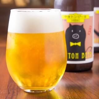 ひびきオリジナルクラフトビール