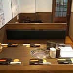 サトブリDA - テーブル席