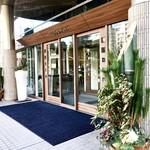 ガーデンテラス リーフ - ホテルアヴァローム