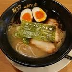 Koganeya - サムライ 味玉