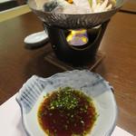 三宜楼茶寮 - 鍋物
