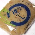 作和庄 - 料理写真: