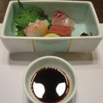 三宜楼茶寮 - 三種盛り