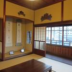 三宜楼茶寮 - 三階の角部屋「俳句の間」