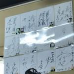 78917002 - 壁に飾られたサイン