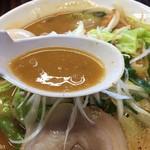 麺処 くろ川 - 濃厚味噌スープ