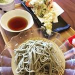 白金魚食堂 -