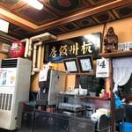 杭州飯店 - こんぬつわ。