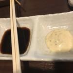 けんこう酒場 ぶらり - 串揚げのソース、タルタル