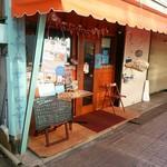 ムガルカフェ - 外観