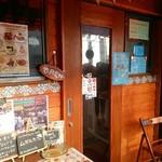 ムガルカフェ - 入り口