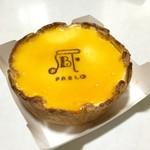 焼きたてチーズタルト専門店PABLO - パブロチーズタルト850円