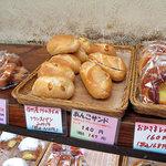 小松パン店 - おひさまレモン 他