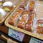 小松パン店 - アップルペティ 他