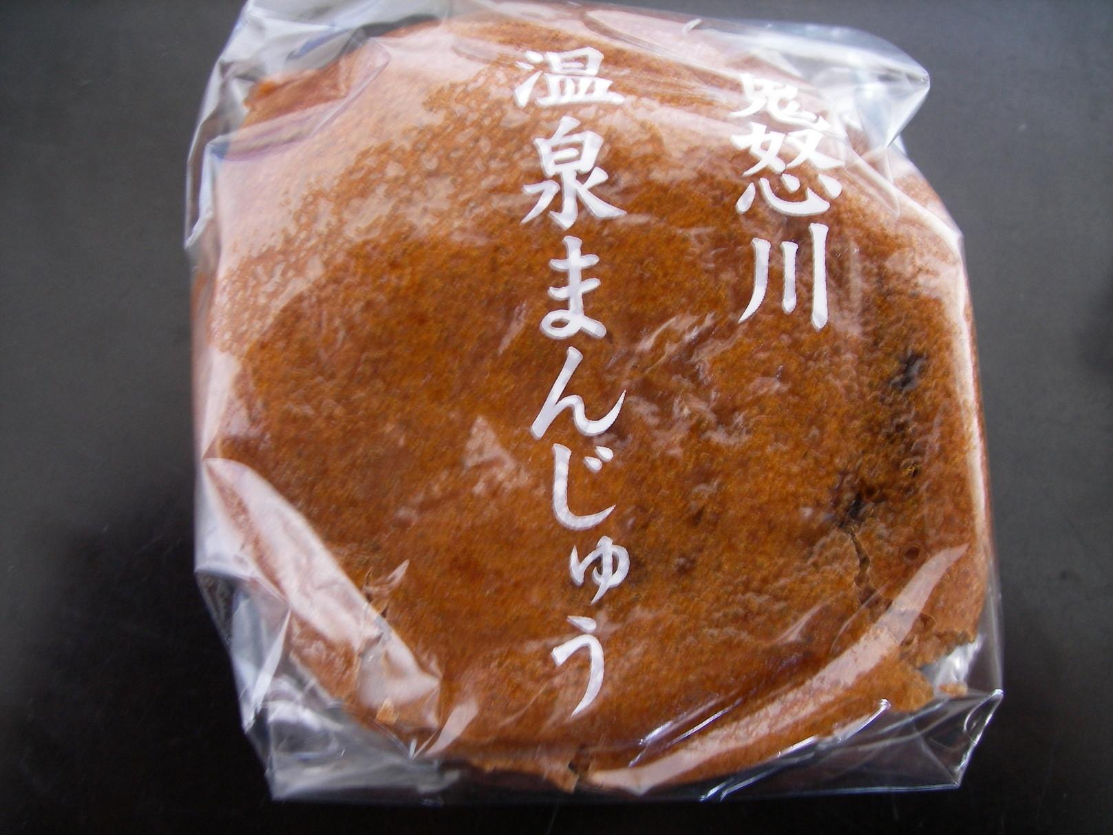 かめや物産店 name=