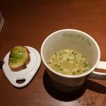 トラノモンパスタ - キャベツ&玉葱