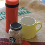 スターバックス コーヒー - ドリンク写真:ステンレスボトル、マグカップ、ブラウンシュガー