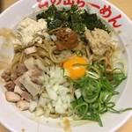 日の出らーめん - ガッツ麺DX
