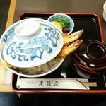 78925655 - 天丼1600円