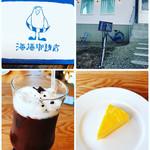 海猫珈琲店 - 料理写真: