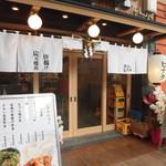 焼鳥のヒナタ - 焼鳥のヒナタ 三宮 炭火焼鳥丼(三宮)