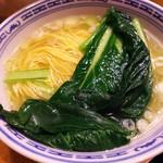 杏杏 - 湯麺