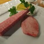 大阪屋 - 極上黒タン塩 シャトーブリアンステーキ