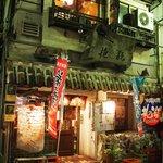 抱瓶 - ここが高円寺の中心。