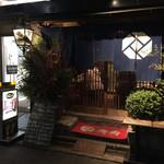 居酒屋 寿寿 - 店舗外観2018年1月