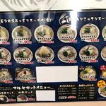 中華そば 伊藤商店 -