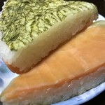 吉田屋鱒寿し本舗 - 料理写真: