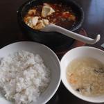 味覚 - (2017年12月)