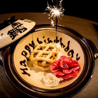 記念日を祝うデザートも