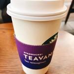 スターバックス・コーヒー - グランデスターバックスラテ