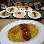 SHOWA - 料理写真:でっかいオムレツ100円!