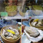 SHOWA - 蒸し牡蠣200円~ヽ(=´▽`=)ノ