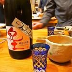 露石 - 紀土 純米大吟醸 Shibata's