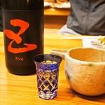 露石 - 五橋 five オレンジラベル 純米吟醸