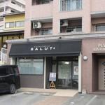 パティスリーサリュー - お店は平尾のマキイさんの前にありますよ。