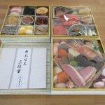 セブンイレブン - 料理写真:寿おせち三段重2018.01.02