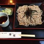 お食事処 海雅 - 料理写真: