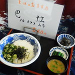 Jizakanaya - びんちょう鮪サラダ丼