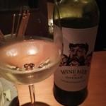 BIRD - 白ワイン