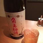 BIRD - 梅酒